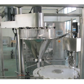 Powder filling&Sealing Machine for sale