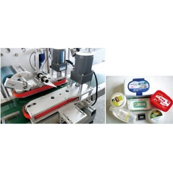 Top Side Sticker Labeling Machine for sale
