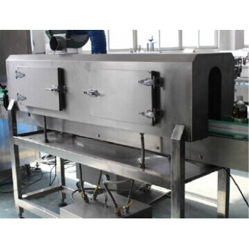 Automatic Heat Sleeving Labeling Machine for sale