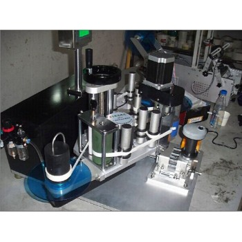 Soft Machine Tubo Labeling para venda