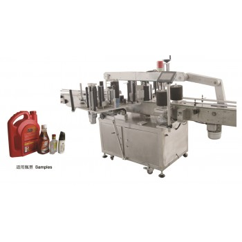 Automatic Two Sides Sticker Labeling Machine