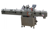 Bottle Oriented Labeling Machine
