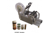 Semi-Automatic Bottle Sticker Labeling Machine