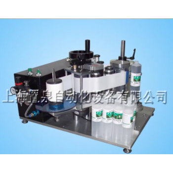 Tubo Soft Machine Labeling