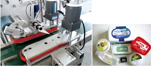 Top-Side-Sticker-Labeling-Machine-Good-Qualidade